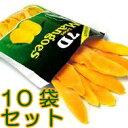 7D ドライマンゴー 70g 10袋セット ドライフルーツ フィリピン産 乾燥果物 乾燥マンゴー セブンディー
