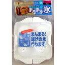 まるまる氷 大 1個 シャーベット お酒 ロック ボールアイス 製氷グッズ 日本酒 ウイスキー ブランデー