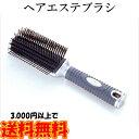 クレイツ ヘアエステブラシ NCD-022 静電気防止グッズ...