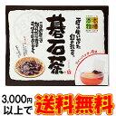 大豊の碁石茶 ティーパック 1.5g×6袋 本場の本物 花粉...