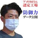 使い捨てマスク 50枚 白色 在庫あり 即納 レギュラーサイズ ホワイト ブルー 箱無し 大人用 サージカルマスク 3層フィルター PM2.5対応マスク 花粉マスク PM2.5対策 花粉対策 ウイルス mask 送料無料
