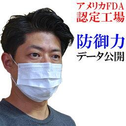 使い捨てマスク 50枚 白色 在庫あり 即納 レギュラーサイズ ホワイト ブルー 箱無し 大人用 サージカルマスク 3層フィルター PM2.5対応マスク <strong>花粉マスク</strong> PM2.5対策 花粉対策 ウイルス対策 mask 送料無料