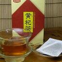 黄杞茶2g×30P ノンカフェイン 健康茶 花粉対策 黄杞茶 こうき茶 コウキ茶 こうきちゃ 美容 健康
