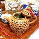 ウーロン3種セット!味の違いを楽しめます!美味しい中国茶で癒しのひとときを!健康ダイエットにもオススメ「烏龍茶(青茶)3種得々セット【A】(中国茶)」