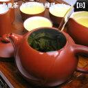 ウーロン茶3種セット!味の違いを楽しめます!美味しい中国茶で癒しのひとときを!健康ダイエットにもオススメ「烏龍茶(青茶)3種得々セット【B】(中国茶)」