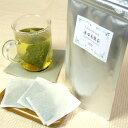 凍頂烏龍茶ティーパック 約3g×30P 凍頂ウーロン茶 花粉対策 ティーバック ティーバッグ 中国茶葉 台湾茶葉 水出し