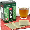 因島杜仲茶3g 30P 国産 ノンカフェイン 健康茶 高血圧 ダイエットティー 胆汁酸ダイエット茶 無農薬