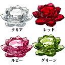 エレガントブルーム キャンドルホルダー ガラス キャンドルスタンド ロータス 蓮の花 蓮花 ろうそく立て
