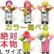 エケコ人形 本物 Lサイズ20cm 開運グッズ ペルー産 金運 恋愛運 結婚運 人気 置物 おすすめ