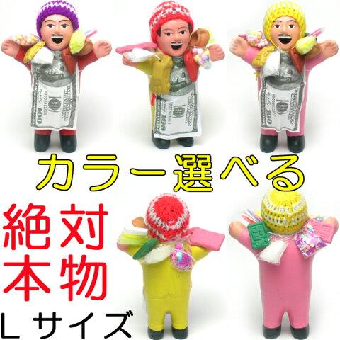 エケコ人形 本物 Lサイズ20cm 幸せを呼ぶ 開運グッズ 開運アイテム ボリビア製ではないペルー産 ピンク 本場 金運アップ