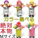エケコ人形 エケッコ人形 エケッコー人形 開運グッズ TVはペルー産!ボリビア産ではない!金運 開運アイテム ミニチュア 小物 人気に訳あり 3000円以上で送料無料 激安セール「エケコ人形 本物 Mサイズ14cm」