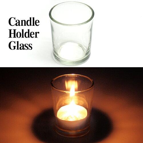 キャンドルホルダー ガラス シンプル[小] 1個 キャンドルスタンド ろうそく立て ティーライトキャンドル ウェディング 結婚式 ランタン 誕生日 キャンドルライト おしゃれ 仏壇 ギフト プレゼント 女性