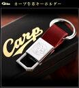 Carp-key_01