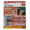 【両面テープ前処理剤】エーモン1700 両面テープ前処理剤 【500】【RCP】