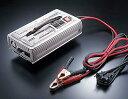 【バッテリー充電器】セルスター CV-2000 バッテリー充電器 【500】【RCP】