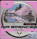 【芳香剤】栄光社 エアースペンサー(カートリッジ)桜(A36) 【500】【RCP】