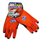 【作業手袋】アトム エアテクターX 158 【410】【RCP】