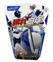 【野球アクセサリー】ボールクリーナーブラシよみがえれ白球(軟式用)BCB216【350】