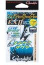 【釣り】がまかつ ワイヤーリーダーEX 2 ショート20cm 45613【110】