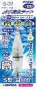 【釣り】LUMICA ルミカ ケミホタル 水中ライト 小 S型-白(1灯)C20226【510】