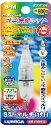 【釣り】LUMICA ケミホタル 水中ライト 小 S型-マルチ(1灯)C20231【510】
