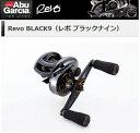 【釣り】AbuGarcia Revo BLACK9 レボ ブラックナイン【110】【 新生活応援!SALE中は  ☆ ポイント 2倍 ☆ 】