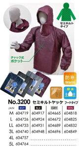 【ヤッケ】喜多セミキルトヤッケNo.3200M〜3L【630】【RCP】