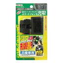 【USBスマート充電キット】エーモン 2872(日産車用) 【500】
