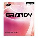 【卓球ラバー】TSP(ヤマト卓球)GRANDY(グランディー...