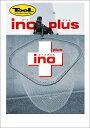 【釣り】昌栄 ランディングフレーム ino+(イーノプラス) 135【110】【 新生活応援!SALE中は  ☆ ポイント 2倍 ☆ 】