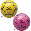 【フットサルボール】MIZUNO(ミズノ)フットサルボール 12OF340【350】