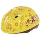 サイズ44〜50cm 頭の小さなお子様用ヘルメット。