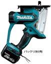 14.4V 充電式ボードカッタ(本体のみ) マキタ SD140DZ【460】