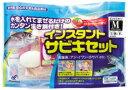 【釣り】ハヤブサ インスタントサビキセット 下カゴ式 ピンクスキン 5本鈎 HA205【110】スーパーSALE中【ポイント2倍!!!】