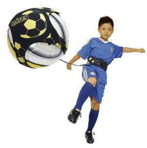 サッカー リフティングトレーナー