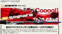 【釣り】MajorCraft ソルパラ SPS-S702H-Taco【110】スーパーSALE中【ポイント2倍!!!】
