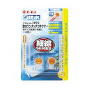 【接続コネクター】amon(エーモン) 2892(防水ワンタッチコネクター 接続用) 【500】