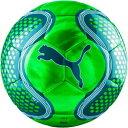 【サッカーボール】PUMA(プーマ)フューチャーネットボール J 082956-02【350】