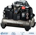 釘打機用エアコンプレッサ 日立工機 EC1245H3(TN)【460】【ラッキーシール対応】