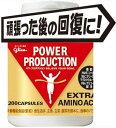 【プロテイン】GLICO(グリコ)EXTRA AMINO A...