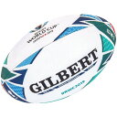 【ラグビーボール】GILBERT(ギルバート)ラグビーワールドカップ 2019 レプリカボール(MINI)GB9015【350】【ラッキーシール対応】