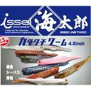【釣り】issei 海太郎 カタクチワーム 4.5イン...