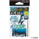 【釣り】がまかつ ワイヤーリーダーEX 2 ショート20cm 45613【510】【ラッキーシール対応】