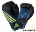 【武道・格闘技用品】adidas(アディダス)スピード100 ボクシンググローブADISBG100【350】【ラッキーシール対応】