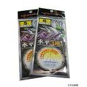 【釣り】【マルシン】太刀魚 水平3連仕掛【510】【ラッキーシール対応】
