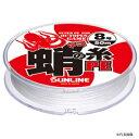 【釣り ライン】 SUNLINE サンライン 蛸の糸 PE 50m 4号 【510】【ラッキーシール対応】