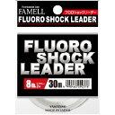 【釣り】YAMATOYO FLUORO SHOCK LEADER 20M【510】ラッキーシール対応