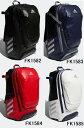【野球バッグ】ADIDAS(アディダス)5T バックパック 35L GLJ26【350】【ラッキーシール対応】