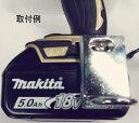インパクトホルダー 縦型 マキタ用 DBLTACT DT-IHT(M)【460】