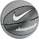 【バスケットボール】NIKE(ナイキ)ドミネート 5号球(小学生まで)BB0359-012【350】
